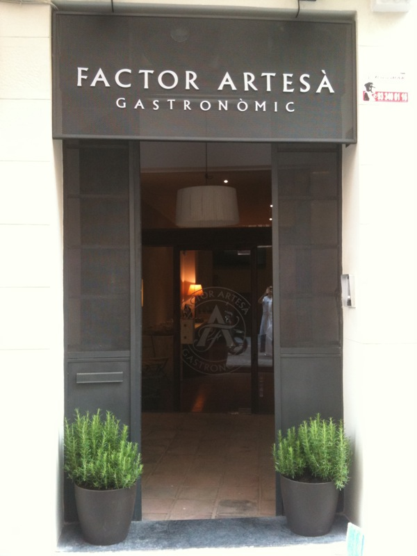 Factor artesà
