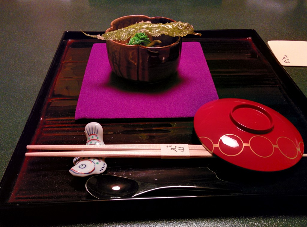 Gion Maruyama